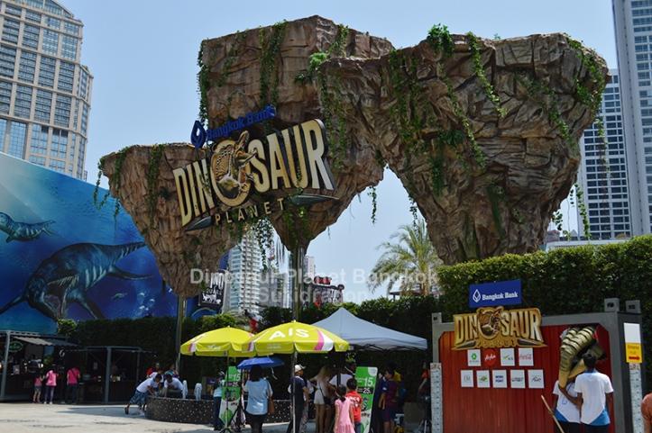Dinosaur Planet Bangkok ©Sukidragon